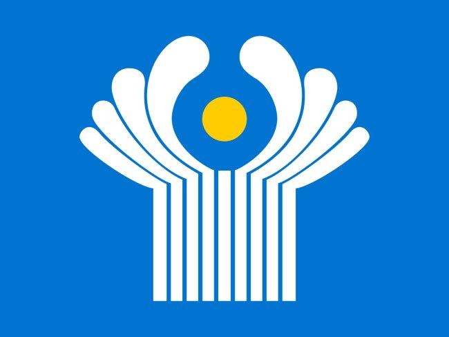 bandeira CEI