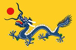 Bandeira Imperial da China