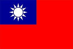 Segunda bandeira da República da China