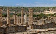 Características do Império Romano