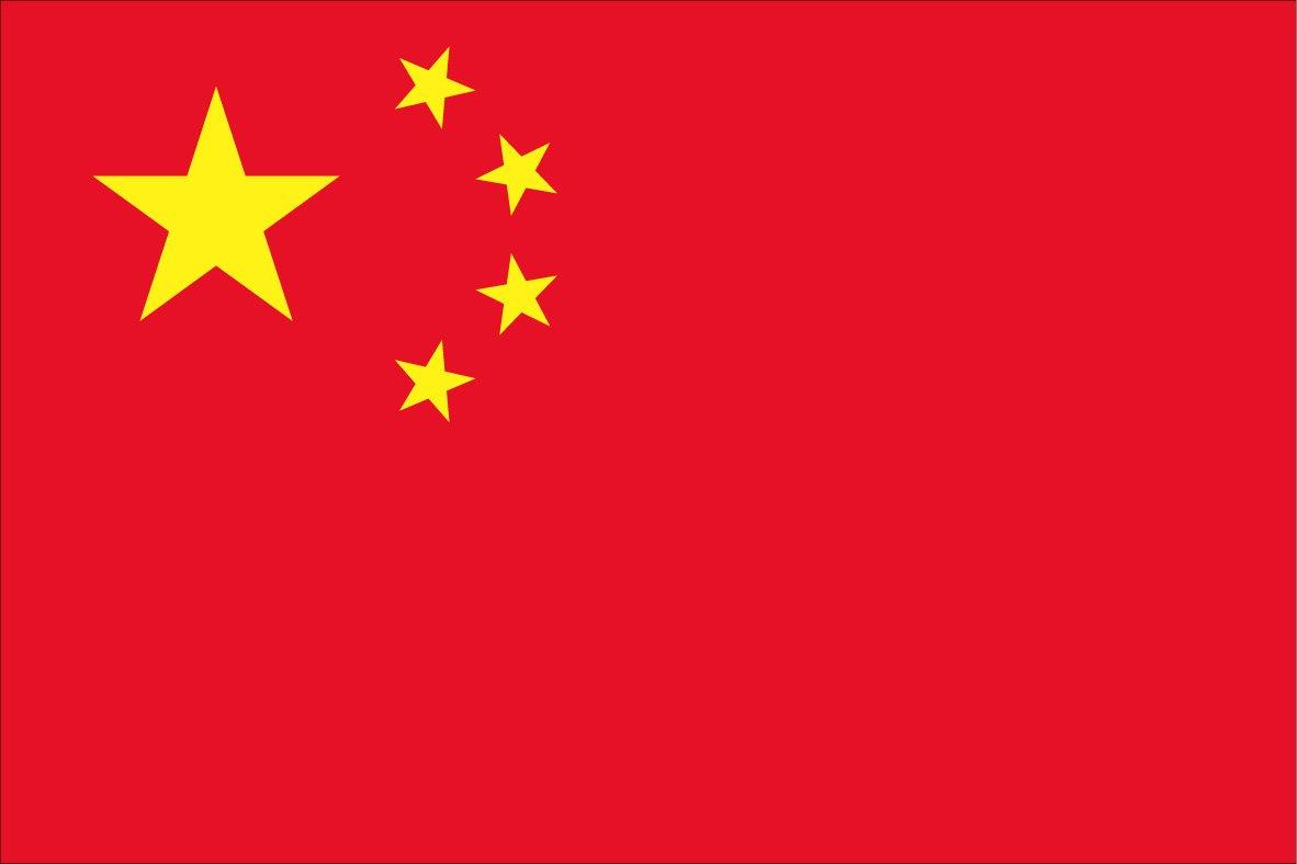 China_bandeira