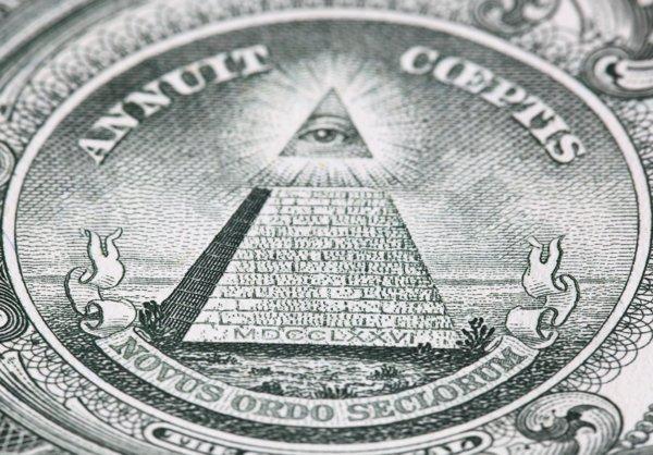 illuminati, pirâmide, olho